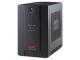 APC Back-UPS RS 500