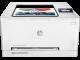 HP Color LaserJet Pro 200 M252n