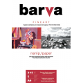 BARVA High White Smooth