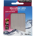 Favorit Office Microfiber Slim