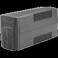 Gembird Power Cube EG-UPS-B850