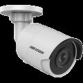 Hikvision DS-2CD2063G0-I