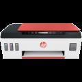 HP Smart Tank 519 Wireless