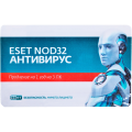 ESET NOD32 Antivirus NOD32-ENA-RN-1-1