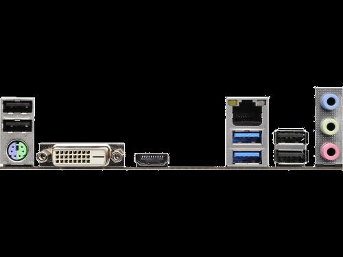 ZAP - ASRock H110M-ITX