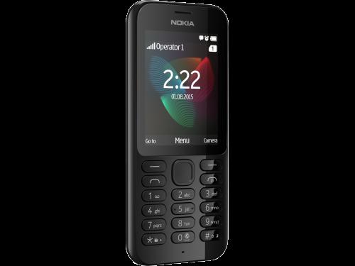 Nokia 222 dual sim black технические характеристики - d1c3